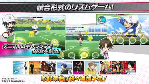 テニラビ(新テニスの王子様 RisingBeat)のアプリ画像2