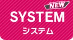 テニラビのゲームシステムが公開!試合形式で展開する模様です!
