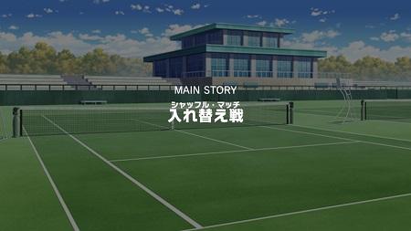 メインストーリー第2章「葛藤!仲間との闘い!」詳細情報まとめ!