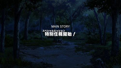 メインストーリー第4章「奪取!勝利へと続く茨道!」詳細情報まとめ!