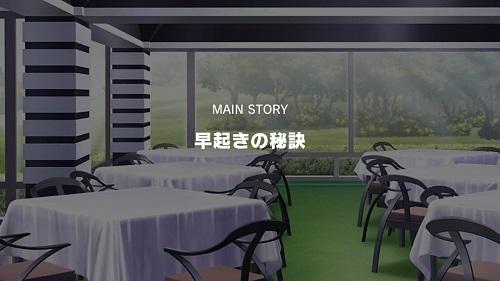 メインストーリー第5章「激闘!中学生たちの下剋上!」詳細情報まとめ!