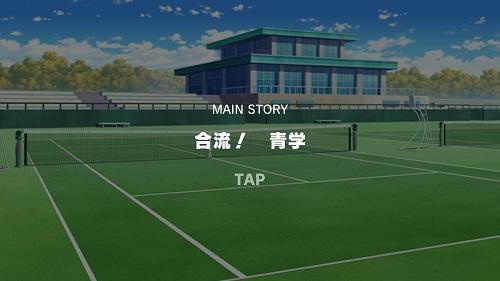 メインストーリー第7章「合流!そして新たなる幕開け!」詳細情報まとめ!