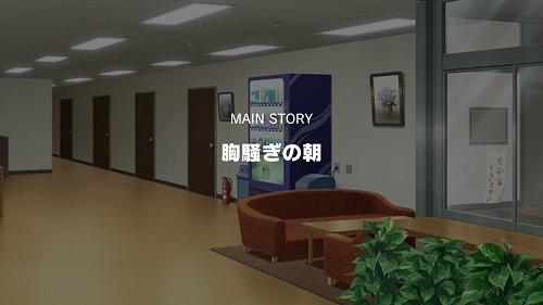 メインストーリー第8章「鮮烈!海外遠征組の帰還!」詳細情報まとめ!
