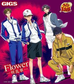 Flower -咲乱華-