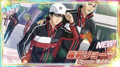 SSRキャラ【体育祭】越前リョーマのスキル&ステータス詳細!