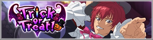 イベント「Trick or Treat!」