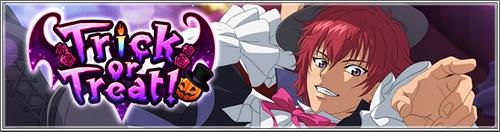 イベント「Trick or Treat!」ランキング報酬まとめ!1000位内で限定SSRブン太が貰える!