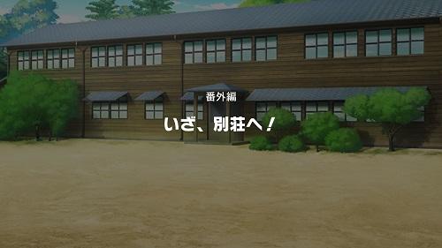 メインストーリー番外編第1章「別荘生活を開始せよ!」詳細情報まとめ!