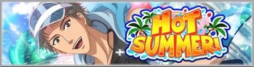 イベント「HOT SUMMER!」開催!イベントポイントを集めて様々な報酬をゲットしよう!
