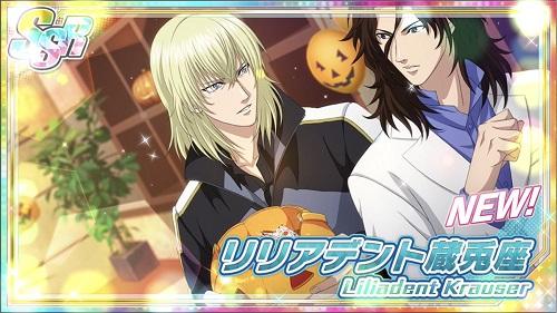 SSRキャラ【Dark Halloween】リリアデント蔵兎座のスキル&ステータス詳細!