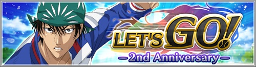イベント「LET'S GO!~2nd Anniversary~」
