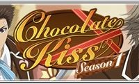 イベント「Chocolate Kiss」開催!チョコを集めて報酬を獲得!キャラにプレゼントすることもw